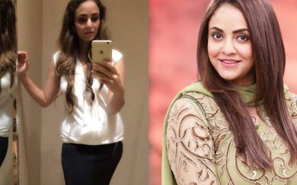 Nadia Khan Reveals Her Shocking Weight Loss Secret