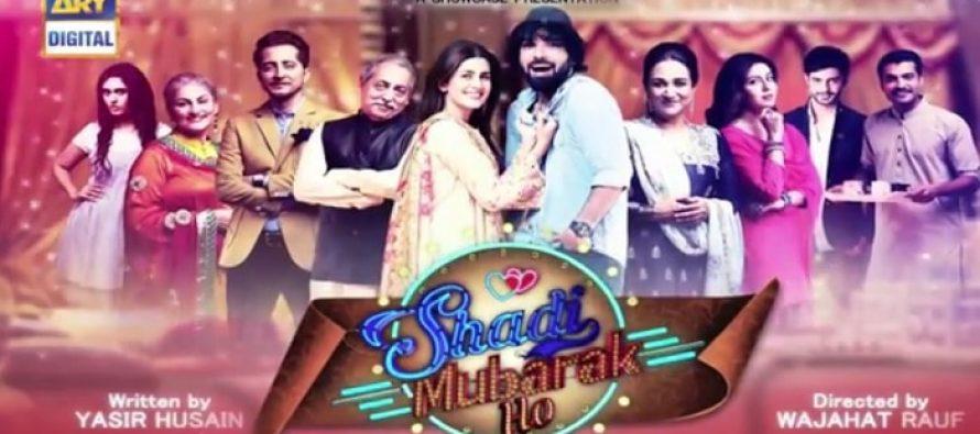 Shadi Mubarak Ho Episode 2 Review – Not Exactly Funny!