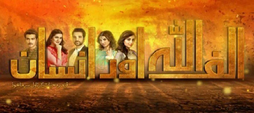 Alif Allah Aur Insaan Episode 16 – What Goes Around, Comes Around!