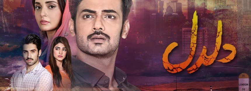 Daldal Episode 2 Review – Simple Yet Interesting!