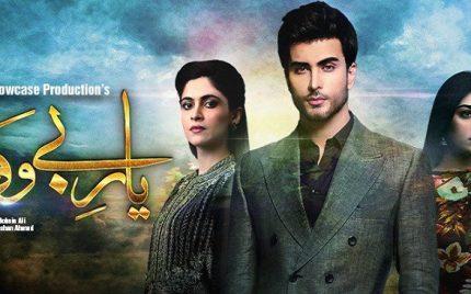Yaar e Bewafa Episode 8 – A Decent Drama To Tune To!