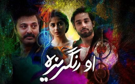 O Rangreza Episode 5 Review – Spellbinding Performances!