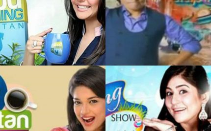 Annoying As Hell Topics Of Our Morning Shows!