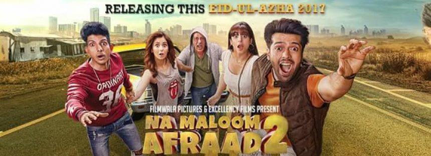 Films on Eidul Azha 2017