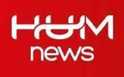 HUM Network To Start News Channel!