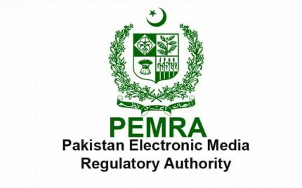 PEMRA Issues Notices To ARY, GEO And HUM!