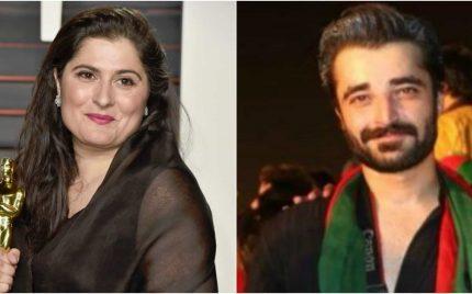 Sharmeen Obaid Chinoy Unhappy With Hamza Ali Abbasi!