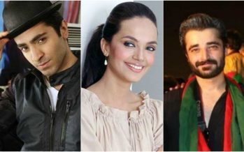 Our Educated Celebrities!