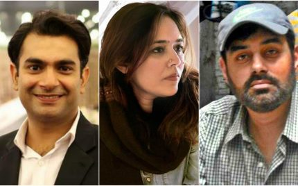 Top 5 Pakistani Drama Directors of Recent Times