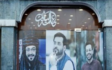Aamir Liaquat Launches his Own Clothing Line