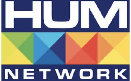 Hum Introduces Its 1st Short Film Festival