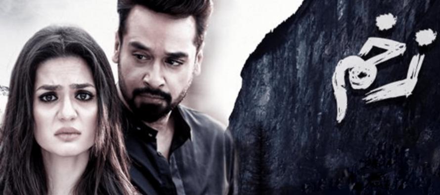 Zakham Episode 17 Review – Still Clueless