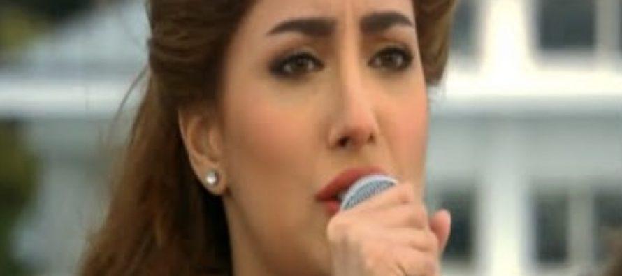 Mehwish Hayat's Latest Musical Venture