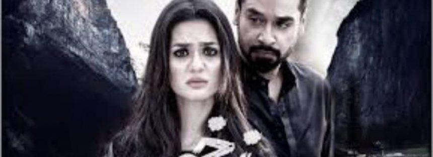 Zakham Episodes 21&22 Reviews – Ridiculous