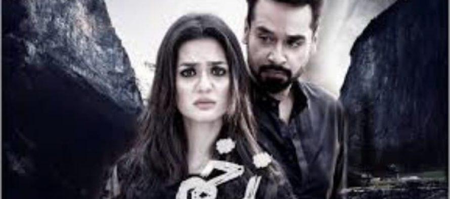Zakham Episode 23 & 24 Review – Epic Fail