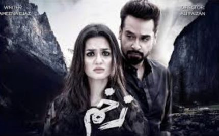 Zakham Episode 20 Review – More Trouble