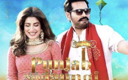 Raat Ka Nasha From PNJG Features Ushna Shah