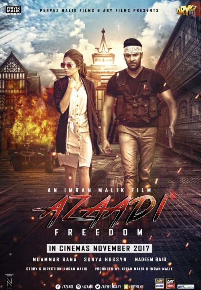 "First Look Of Ary Film ""Azaadi"""