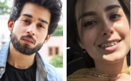 Bilal Abbas And Iqra Aziz Pair Up For Qurban