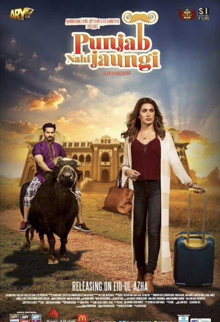 Hilarious New Poster Of Punjab Nahi Jaungi