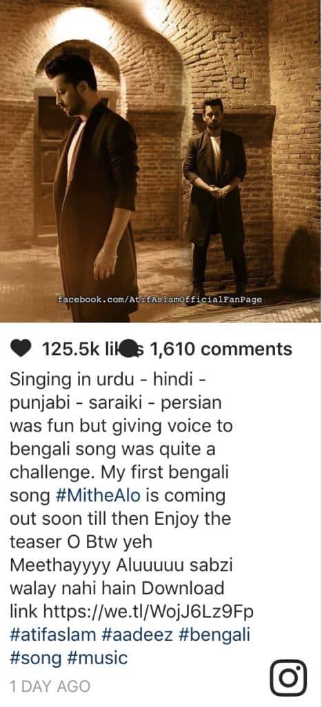 Atif Aslam Sings In Bengali | Reviewit pk
