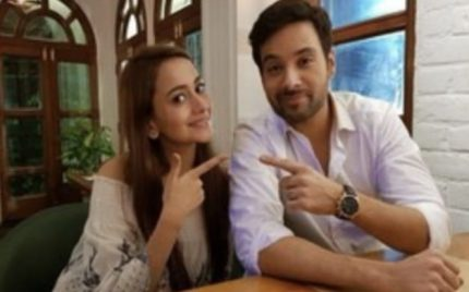 Mikaal Zulfiqar And Zarnish Khan Together On Screen