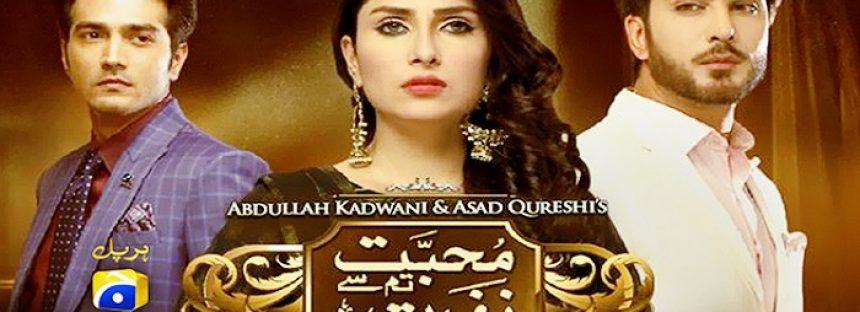 Mohabbat Tumse Nafrat Hei Episode 21 Review – Must-Watch!