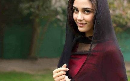 Maya Ali Returns To Instagram With A Special Message
