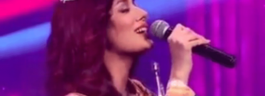 Mehwish Hayat's Concert!