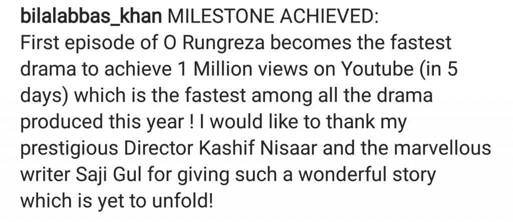 O Rungreza Makes Record!