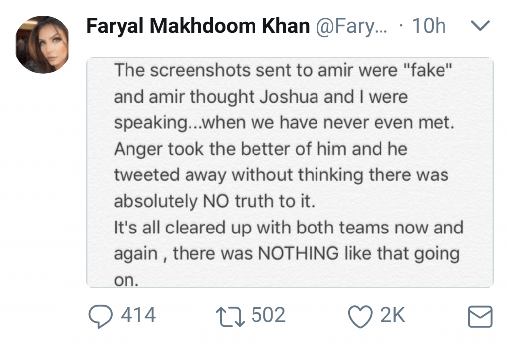 Amir And Faryal Are Super Confused!