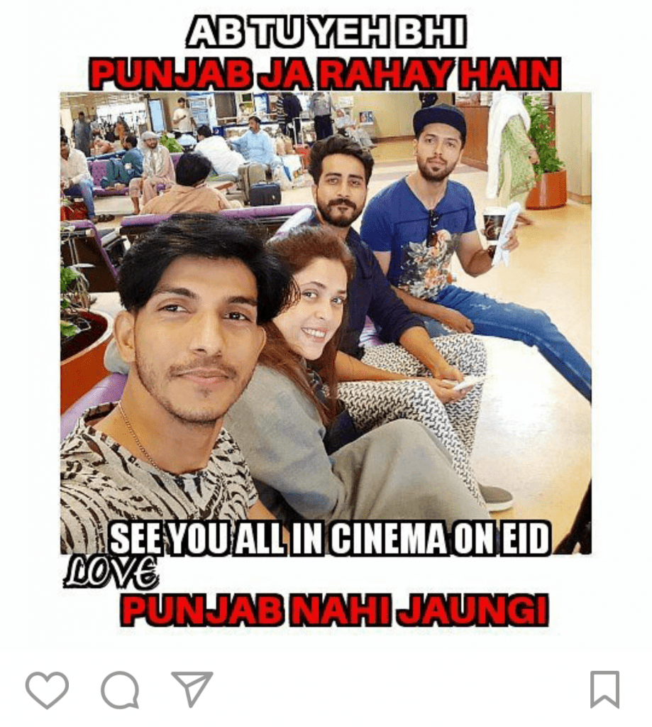 Ahmed Ali Butt's Hilarious Promotion Post!