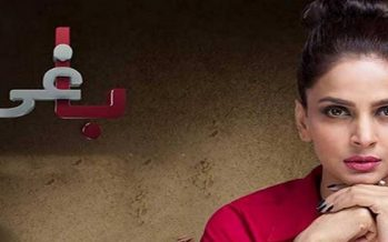 Baaghi Episode 5 Review – New Beginning!