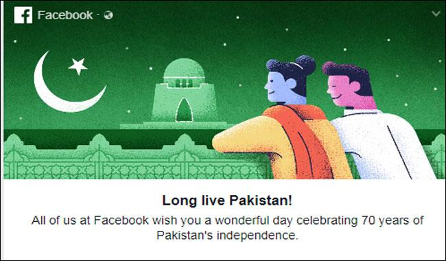Facebook & Google join Pakistanis in Celebrating Independence Day!