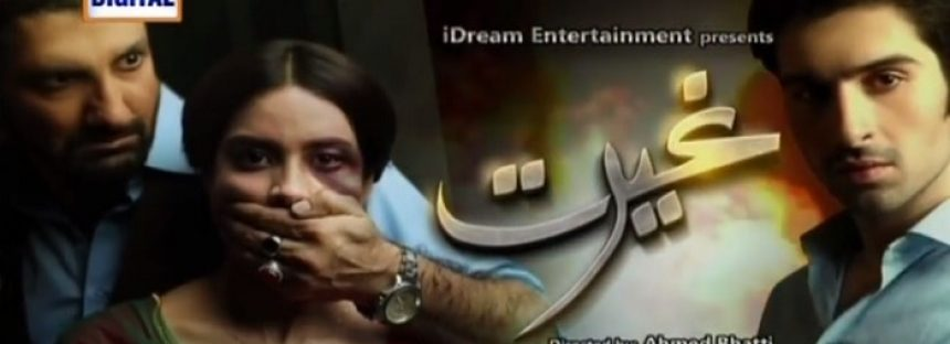 Ghairat Episode 5 Review – Realistic & Gripping
