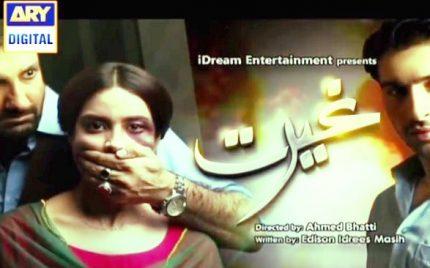 Ghairat Episode 6 Review – Entertaining & Impactful