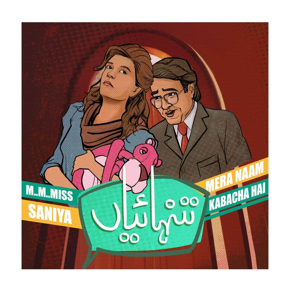 """""""Hum Nay Suna Hum Nay Dekha"""" Honours Golden Era Of Pakistani Entertainment"""