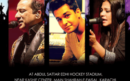 Rahat Fateh Ali Khan Among Others To Perform In 'Lyrical Night'