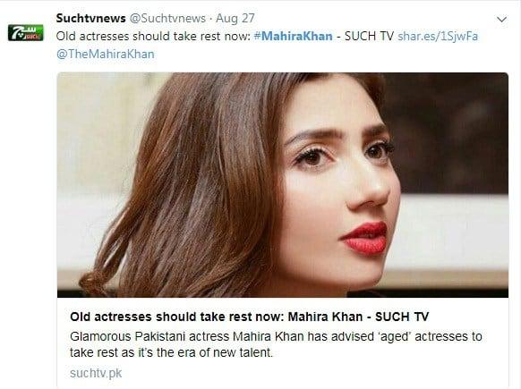 Mahira Khan Slams Shut Fake News Regarding Her!