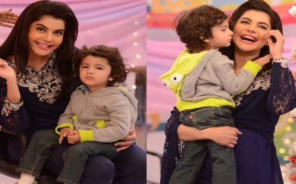 Nida Yasir's Son First Day At School!