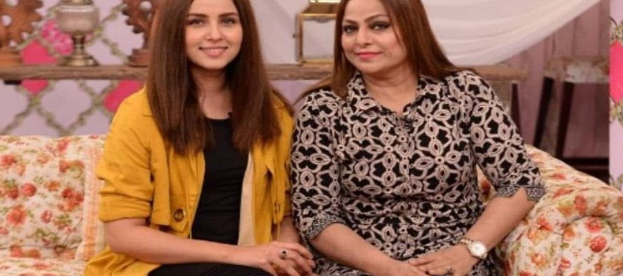 Nimra Khan In Controversy!