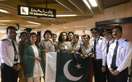 Momina Mustehsan Gave A Musical Surprise in PIA Flight