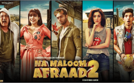 Team Na Maloom Afrad 2 Tells 'The Funniest Thing About Pakistanis'