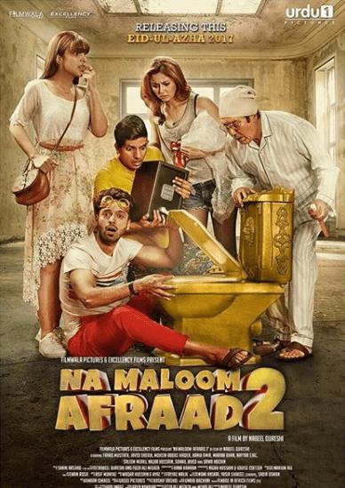 Team Na Maloom Afrad 2 Surprises Fans In Karachi