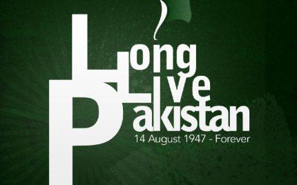 70 Years of Patriotic Songs!