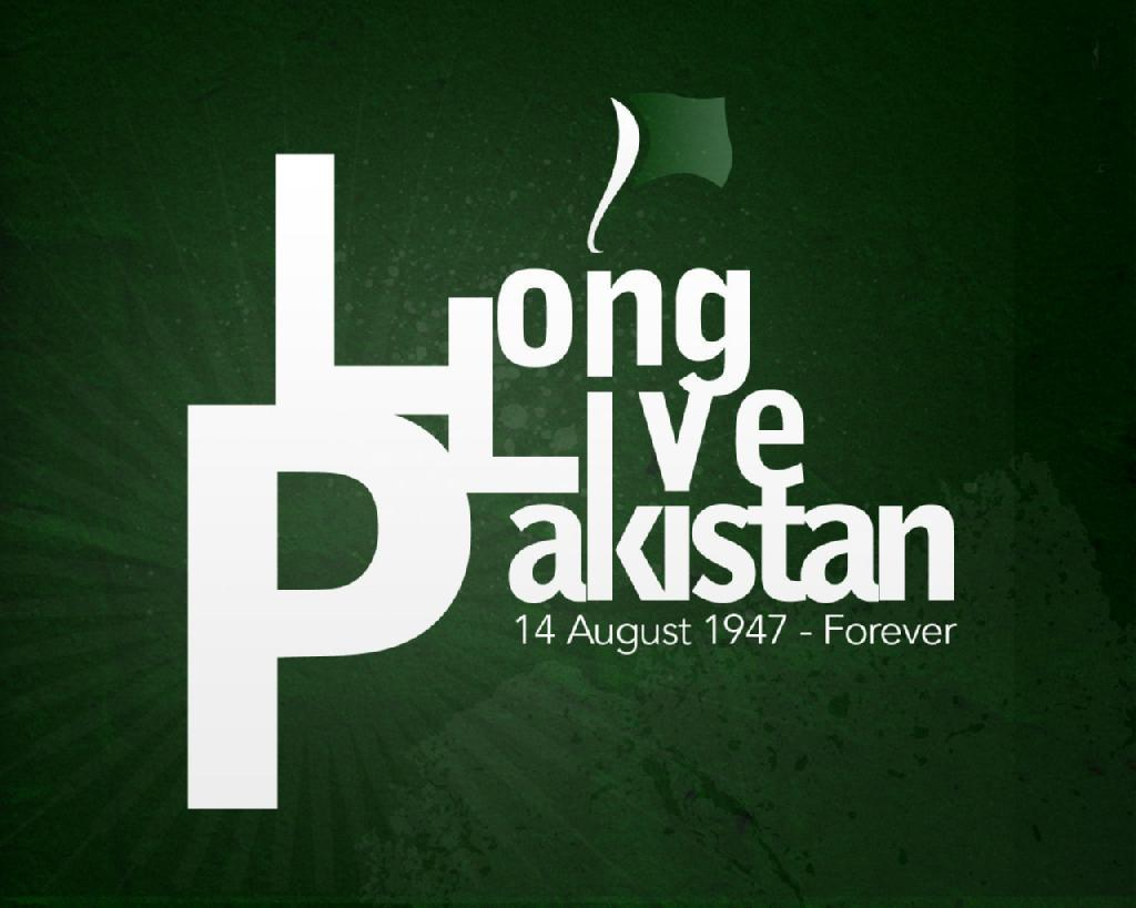 pakistan cover 1