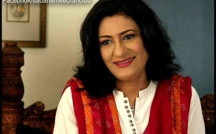 Facts About Saba Hameed you Didn't Know!