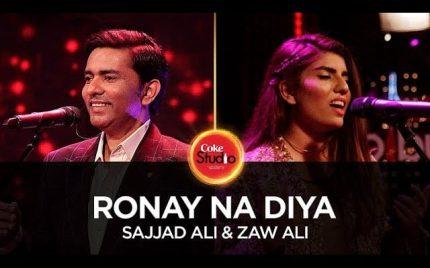 Sajjad Ali's Daughter Praised by Ali Zafar & Internet!