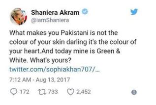 Shaniera Akram Is A Proud Pakistani & She Has Proved It