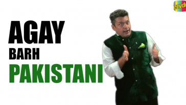 Fakhr-e-Alam Makes A Hilarious Comeback To Music With 'Shikwa Pakistani'